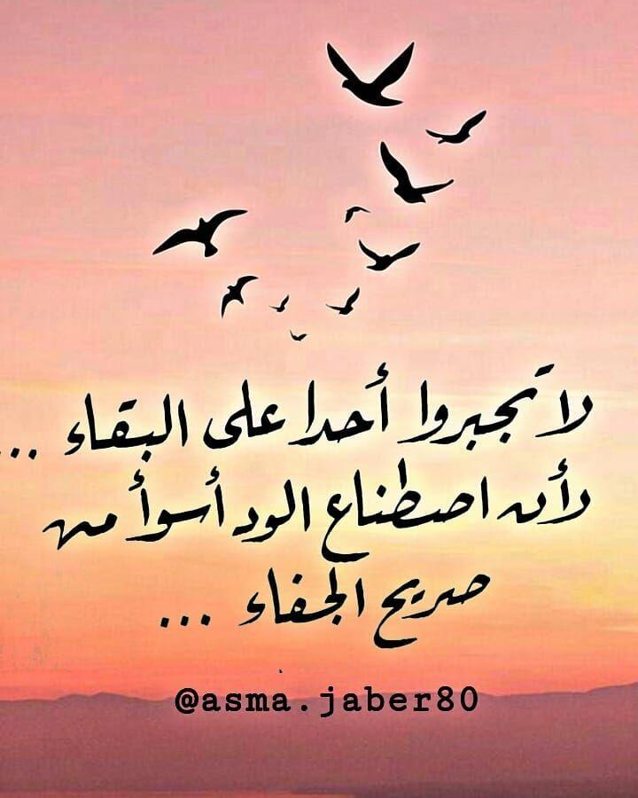 Asma Jaber On Instagram كلمات من القلب خطي وتصويري أقتباسات رقعة خط عبارات الخط العربي خط الرقعة Calligraphy Arabic Calligraphy