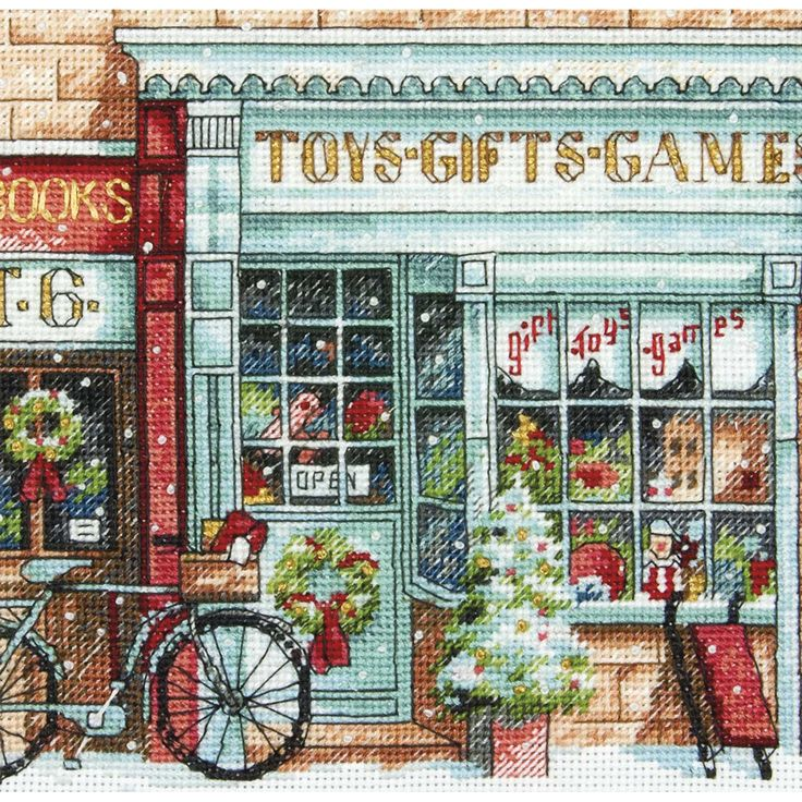 Counted Cross Stitch Kit. This offers a fun and colorful design that will look great in your house once you have completed it! This package contains presorted thread; metallic thread; white aida; felt; needle and instructions. Design: Petite Toy Shoppe.