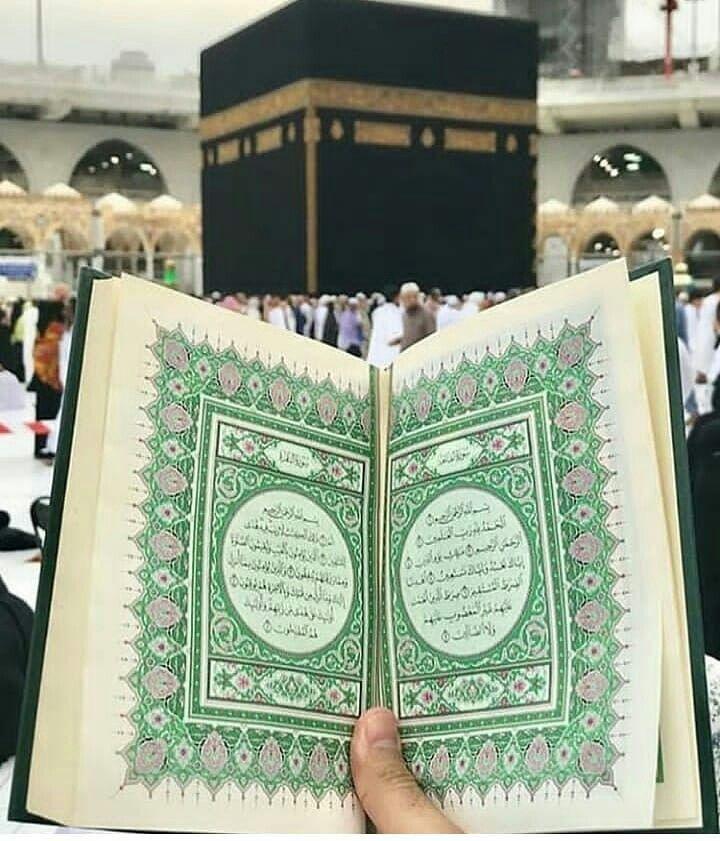 Pin By Miii On Makkah Madina 3 Instagram Mecca Instagram Posts