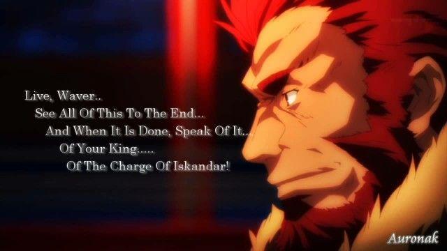 Fate/Zero-Alexander