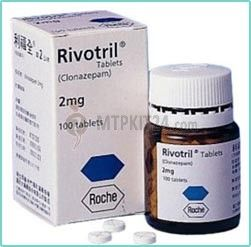 Buy Rivotril 2mg online, it is prescribed to treat epilepsy in children, infants and adults. It can also be indicated for treating status epilepticus (delayed or recurring seizures or fits with no recovery between attacks).