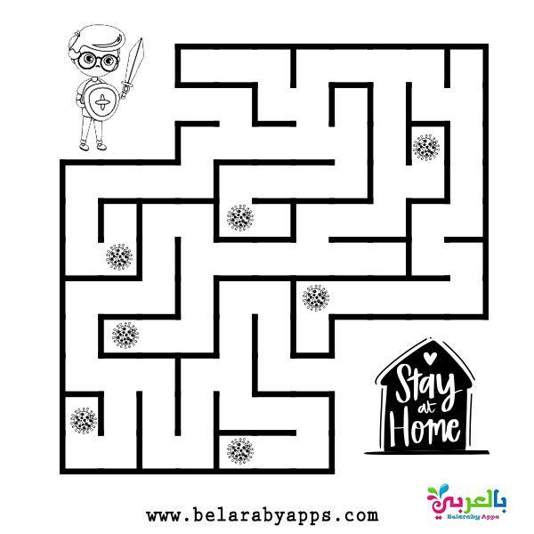 رسومات عن فيروس كورونا للاطفال للتلوين اوراق عمل بالعربي نتعلم Diy Handmade Stay At Home Coding