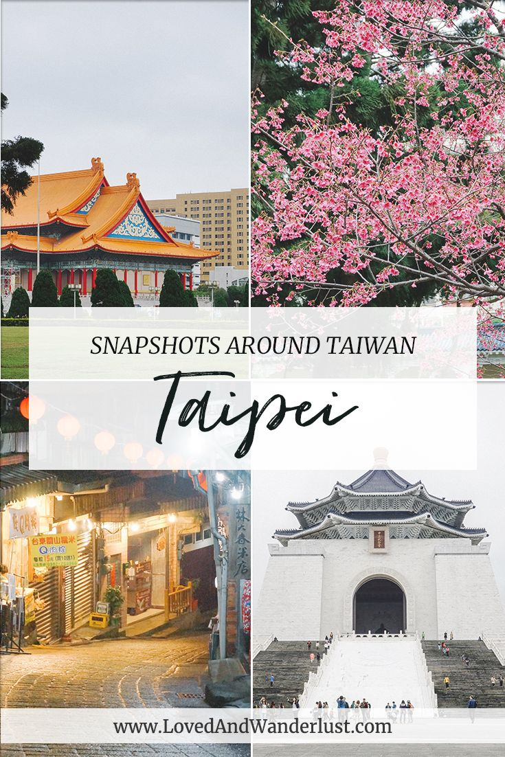Here are snapshots of our walk around Taipei. Without definite route, we used the free map we got from the airport to navigate the streets on foot (and occasionally by rail). We discovered temples, parks, quaint cafes and night markets. Click through to read!