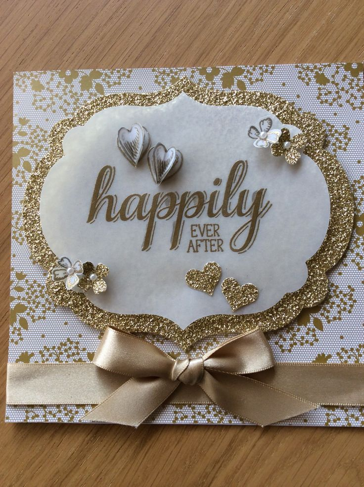 Big News, Gold Soiree, gold glimmer paper
