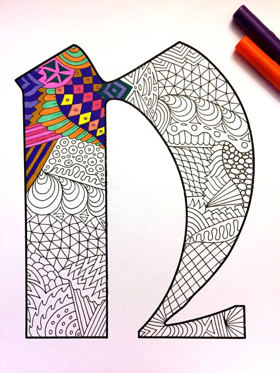 8.5x11 PDF coloring page of the uppercase letter N - inspired by the font Deutsch Gothic Fun for all ages. Relieve stress, or just relax and have fun using your favorite colored pencils, pens, watercolors, paint, pastels, or crayons. Print on card-stock paper or other thick paper (recommended). Original art by Devyn Brewer (DJPenscript). For personal use only. Please do not reproduce or sell this item. HOW TO DOWNLOAD YOUR DIGITAL FILES: https://www.etsy.com/help/art...