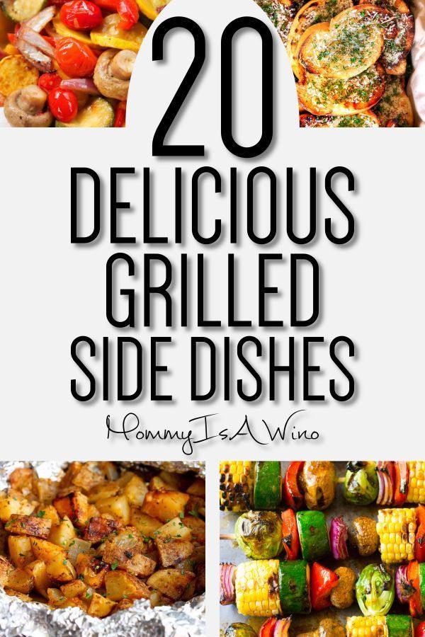 20 Grilled Side Dishes You Must Try Grilled Side Dishes