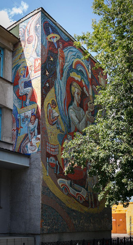 Нижний Новгород, улица Фучика. Мозаика. Соцреализм.
