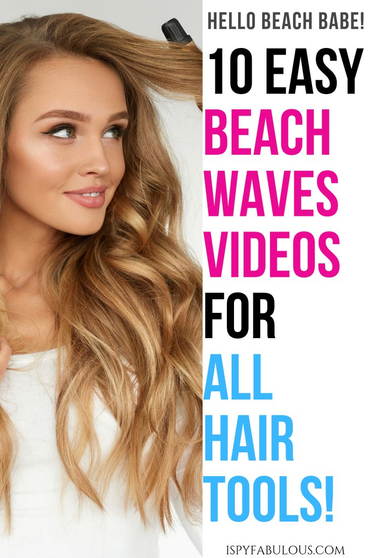 10 Easy Tutorials on How To Get Perfect Beach Waves | Hairstyles & Hair Color Inspo | Beach wave hair, Easy beach waves, Hair tools