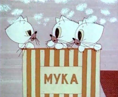 Funny still form the Russian cartoon Jokes, 1963