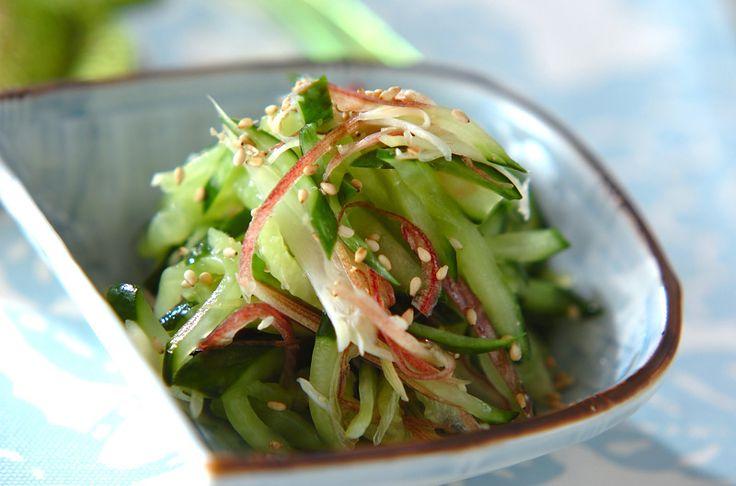 キュウリとミョウガの酢の物のレシピ・作り方 - 簡単プロの料理レシピ | E・レシピ
