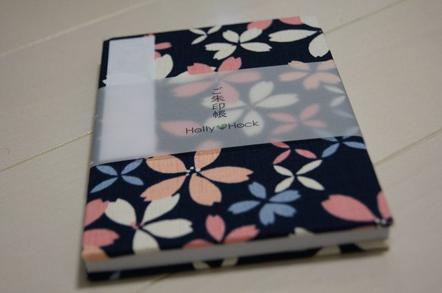 5 Places To Buy Elegant Japanese Stationary in Kyoto