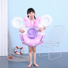 Children's Inflatable Circle Baby Float Kids Swimming Ring With Seat Beach I…