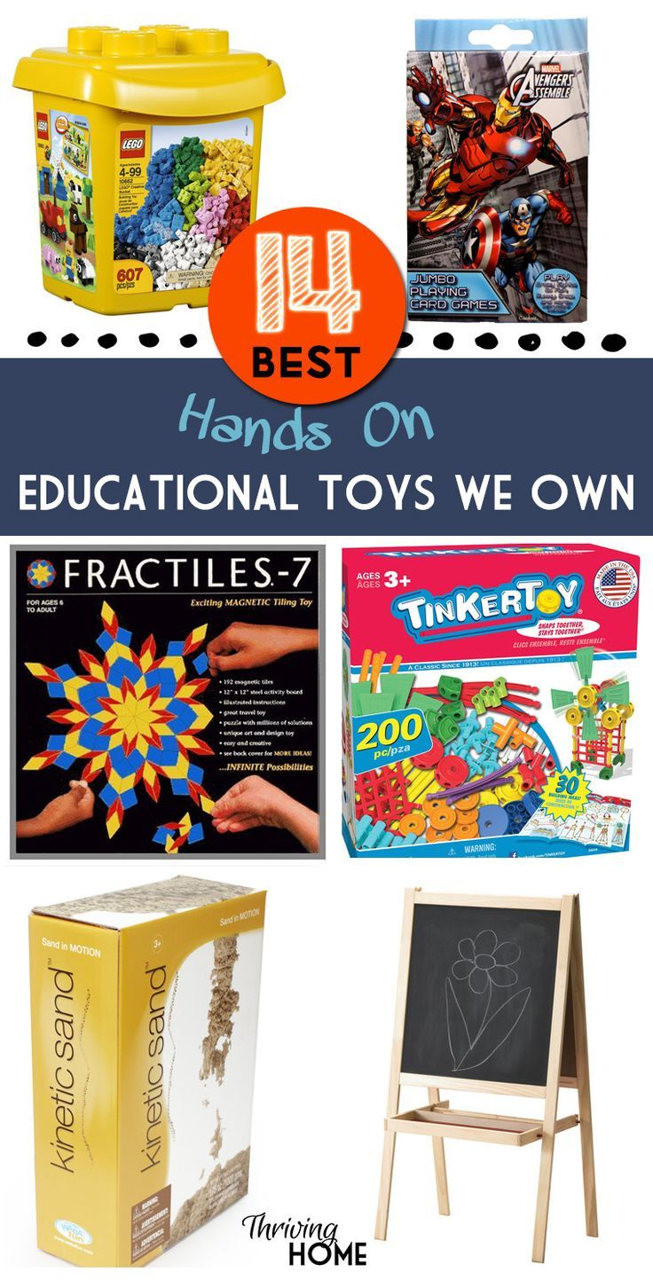 Here are the 14 BEST hands-on educational toys that have had the most lasting play and learning power in our house.