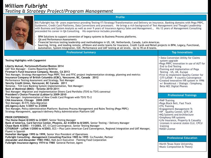 My One Page Profile - my career on one page Very humbling - qtp resume