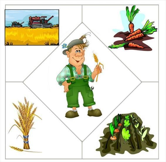farmer puzzle
