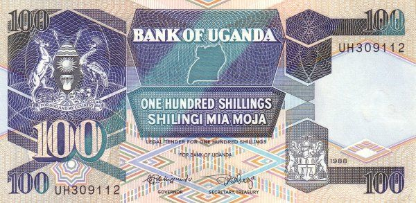 Bankjegy: 100 Shillings (Uganda) (1987-1998 Issue) Wor:P-31b