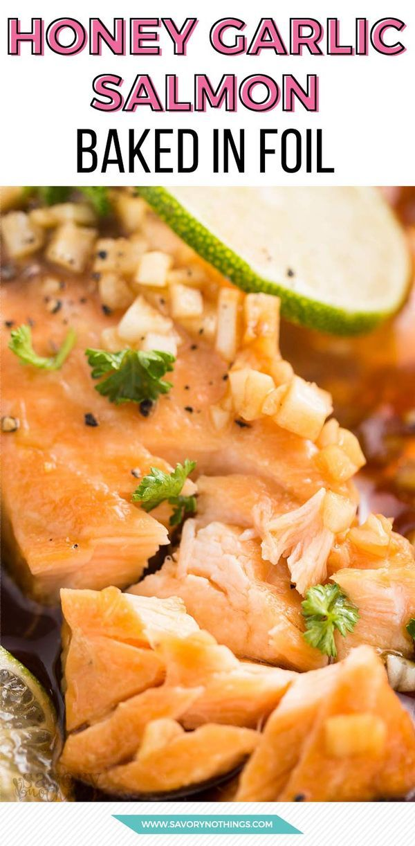 The borderline genius way to make salmon: in foil packets! Baked in ...