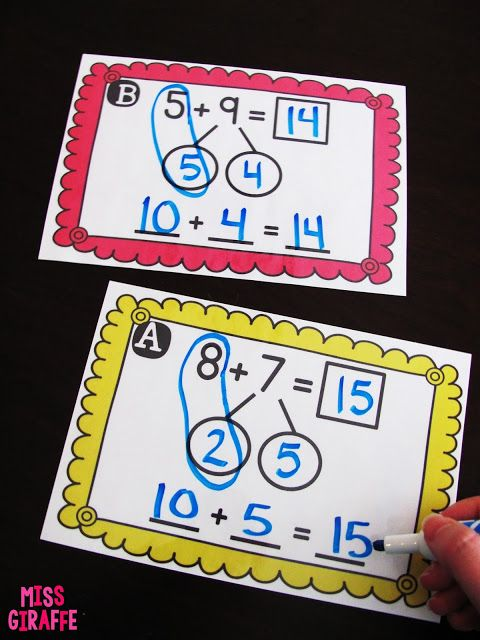 Making a 10 to Add - step by step instructions for how to teach this math strategy!!!!