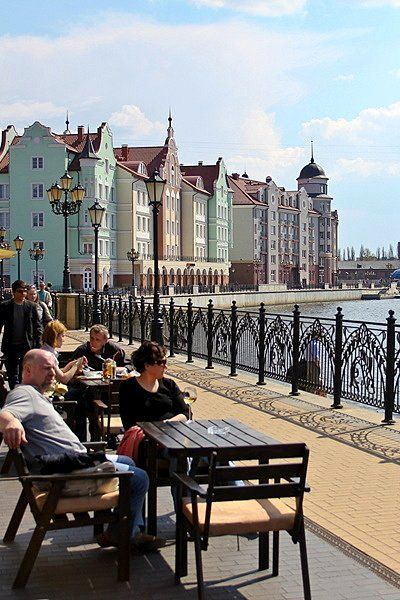 cool The city of Kaliningrad, Baltic Sea, Russia...