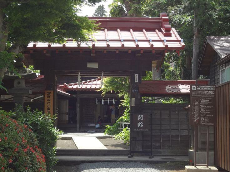 Oshi residence