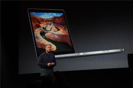 Esta es la primera MacBook Pro 13 que sale a la venta