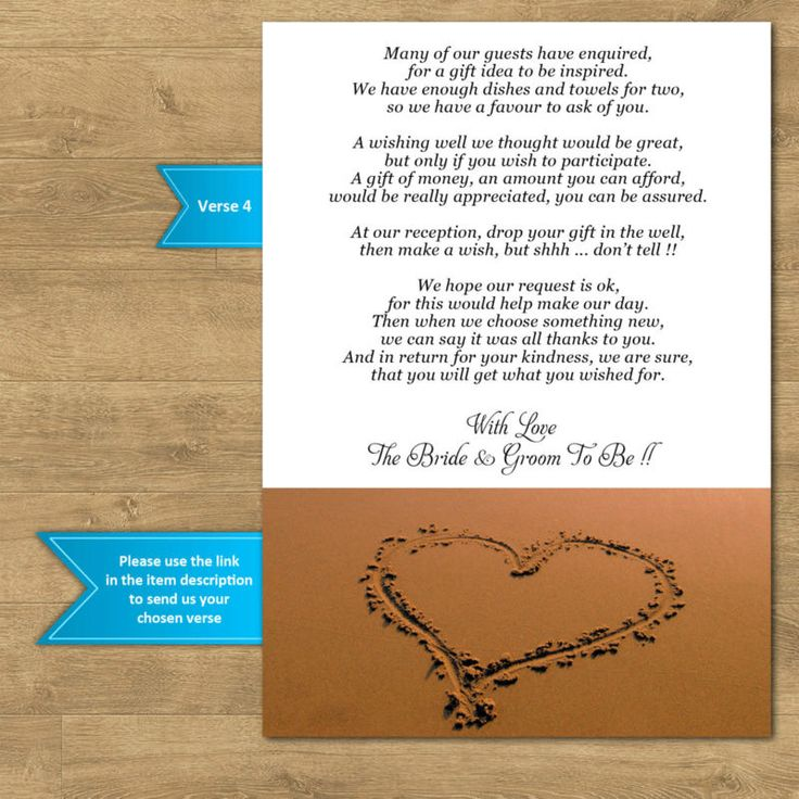 1000 Ideas About Wedding Gift Poem On Pinterest