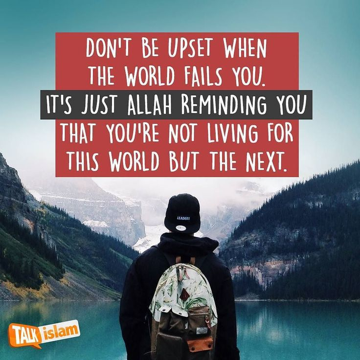 Don't be upset when d world fails u. JUST TRUST ALLAH.