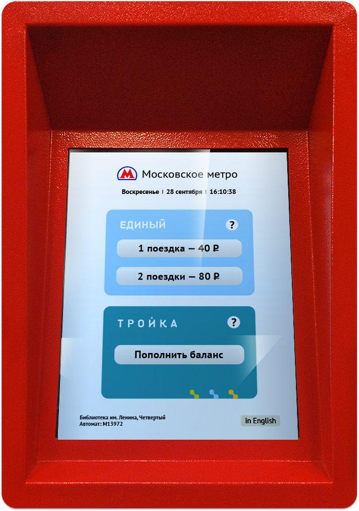 Московское метро Интерфейс