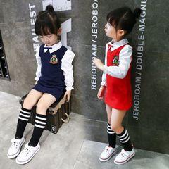 845 руб  Детская школьная форма. Доставка из Китая в Севастополь. Children's school uniform. Delivery from China to Sevastopol.