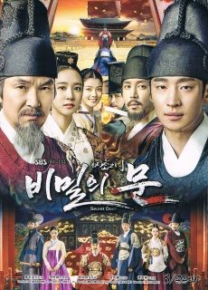 Cast: Suk Kyu Han, Jae-Hoon Lee, Yu Jeong Kim, Min Jong Kim, Han Byeol Park   Genre: Drama, Mystery   Languages: Korean    Subtitles: Japanese, Korean, Chinese, English(not accurate, not recommended if you require perfect English subtitle)   Number of Discs: 3   Running Time: 1 - 24 Episodes End   Region Code: DVD All Region 1/2/3/4/5/6   Sound Information: Dolby Digital    Aspect Ratio: Wide Screen   Rating: PG  More item information   * This is easy-packing package, DVD case is not ...