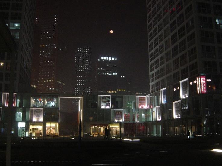 SOHO Beijing