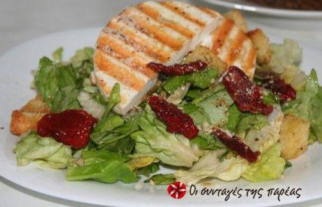 Μανουρο...σαλάτα