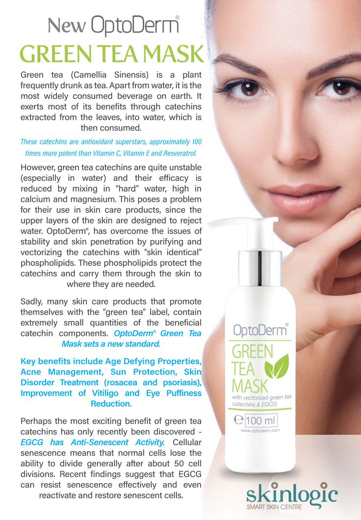 Give your skin the gift! For more information, to buy the product or stock it in your salon/practice: Call: +27 44 873 6558 Email: adri.hofmeister@optoderm.co.za #Optoderm