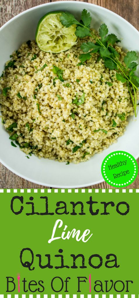 Cilantro Lime Quinoa- Fluffy quinoa mixed with fresh cilantro & lime juice is light, zesty, & full of flavor. Weight Watchers friendly. www.bitesofflavor.com