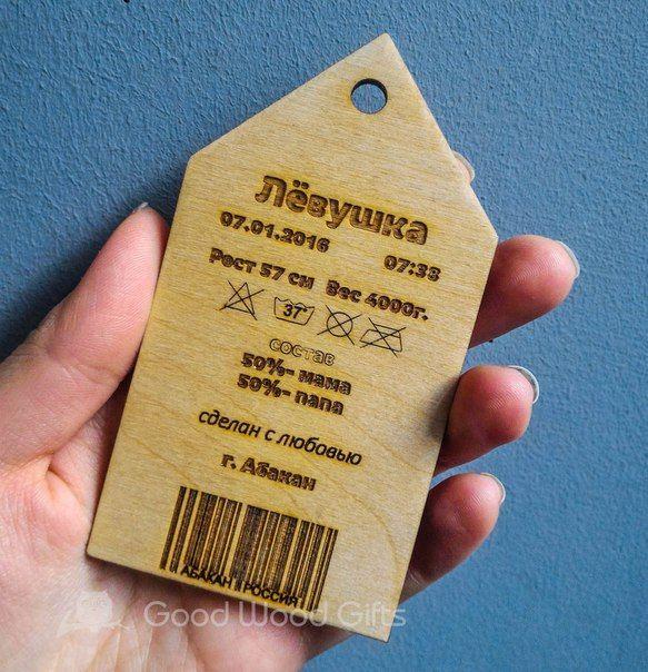 Good Wood Gifts – подарки и сувениры из дерева
