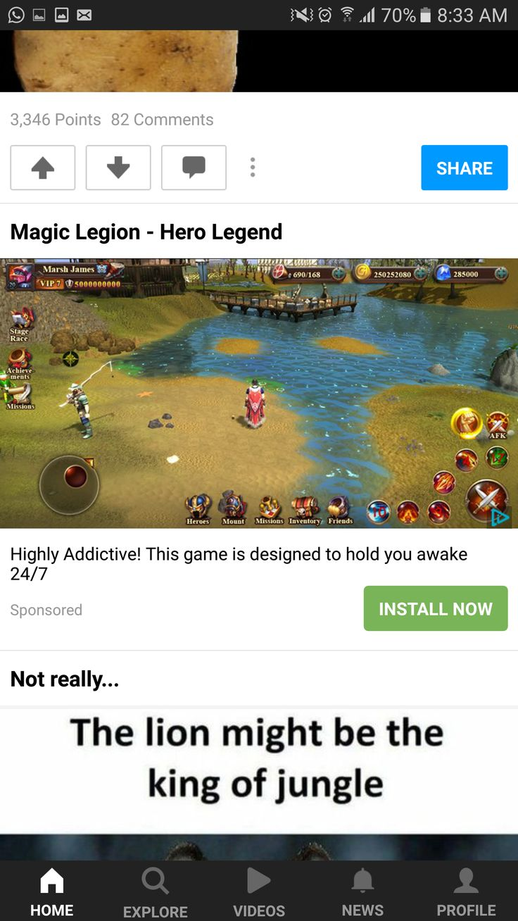 Just came across this add .. they are using RS interface to false advertise  isn't this illegal?