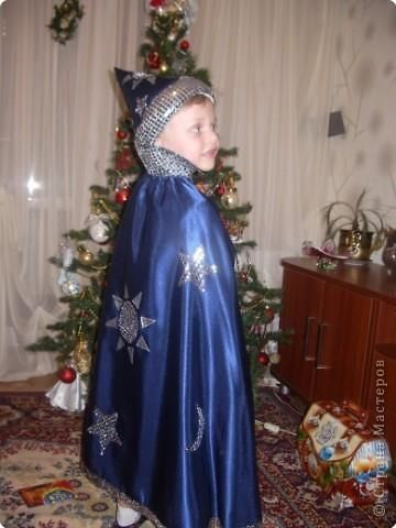 Костюм волшебника шитье