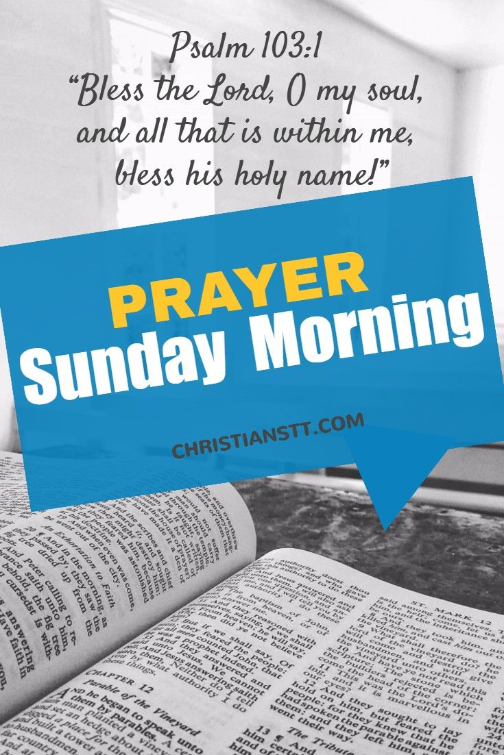 Sunday Morning Prayer. Give Thanks and Praise.  Psalm 118:24 This is the day that the Lord has made; let us rejoice and be glad in it.