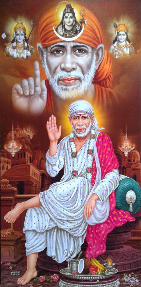 Sai Baba Rama Shiva Krishna Poster Exclusive Matte Paper 12x24