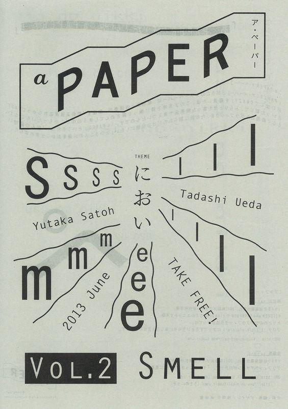 AAAAAAOO - nascentarchive: tadashi-ueda: ...