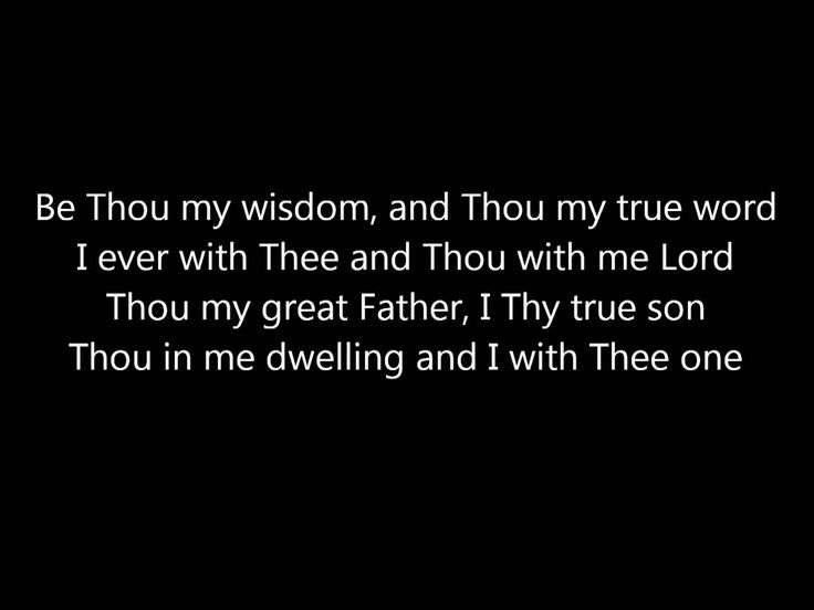 """""""Be Thou My Vision"""", sung by Michael Card. (Old Irish hymn dating to 8th century, possibly as early as the 6th.)"""