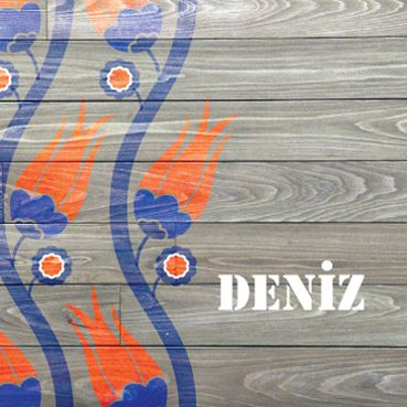 Birth announcement card with wooden background and Ottoman turkish tulip design by NHLdesign. See it on www.nhldesign.nl or www.nhldesign.com