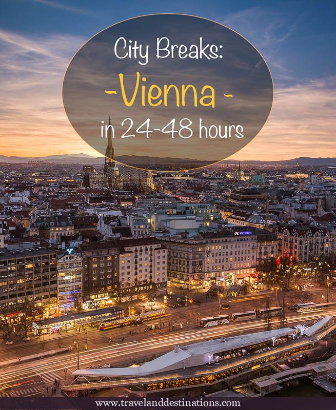 City Breaks - Vienna in 24-48 Hours  URL : http://amzn.to/2nuvkL8 Discount Code : DNZ5275C