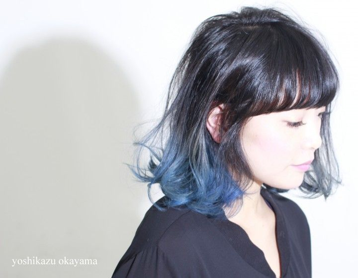 Blue Dip dye More