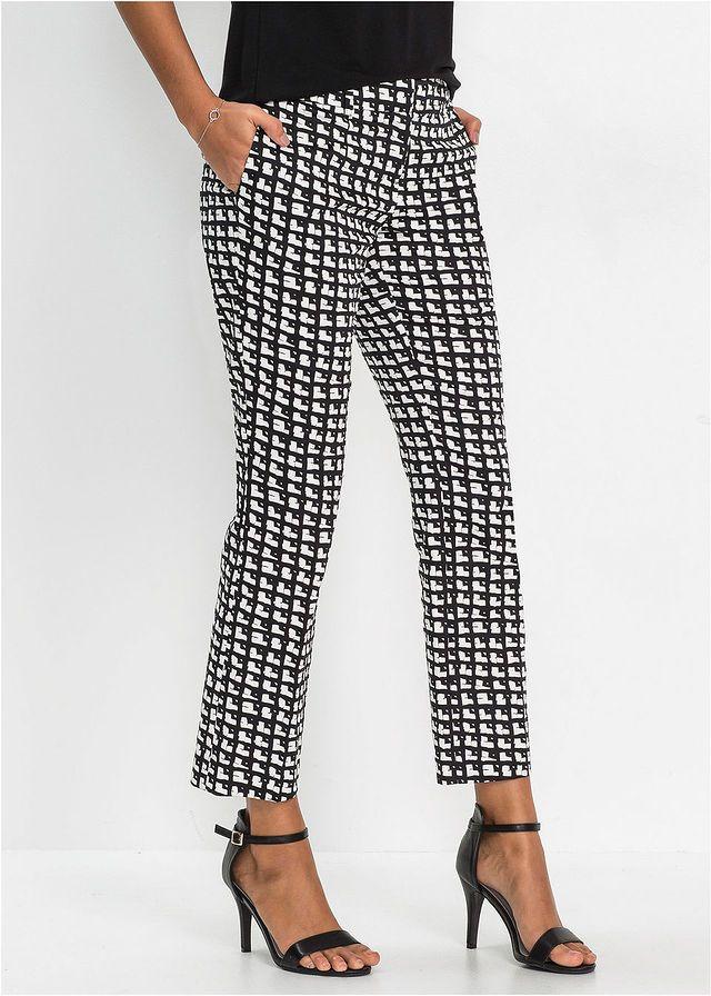 Pantaloni 7/8 Un model modern uni sau • 89.9 lei • bonprix