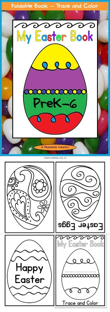 Most Popular Teaching Resources: Easter Foldable Book - Trace and Color {Freebie}