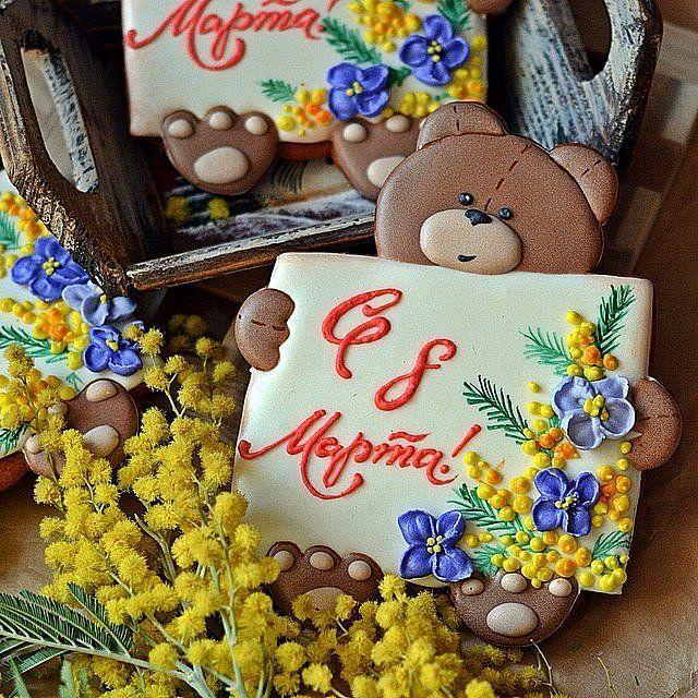пряники пчелы: 21 тыс изображений найдено в Яндекс.Картинках