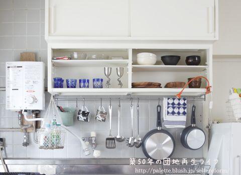 キッチン洗剤収納のアイデア! http://palette.blush.jp/self-reform/2013/09/post-64.html