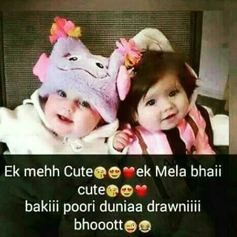 Cute Punjabi Baby Girl Wallpaper Pin By Cuty Nawal On Cute Lines Brother Quotes Brother