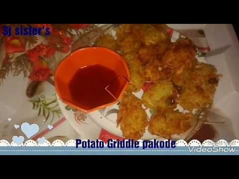 Potato pakode recipe / Different style | How to make aloo pakode recipe/In Hindi - YouTube